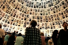 Yad Vashem, The Holocaust Martyrs' and Heroes' Remembrance Authority