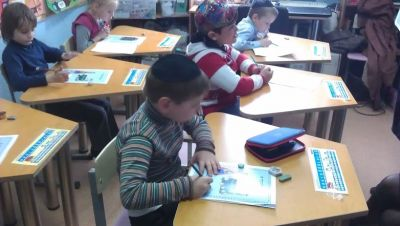 Innovative Programs for the Study of the Hebrew Language (Тal AM and ALE) in Jewish Schools